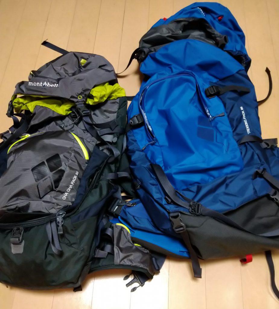 左が活躍中の35リットルの登山リュック、 右が80リットルの登山リュック