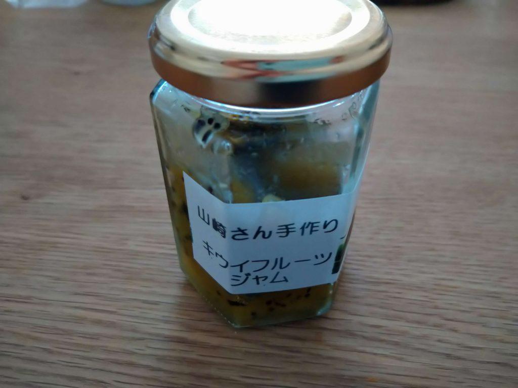 山崎さん手作りのキウイフルーツジャム