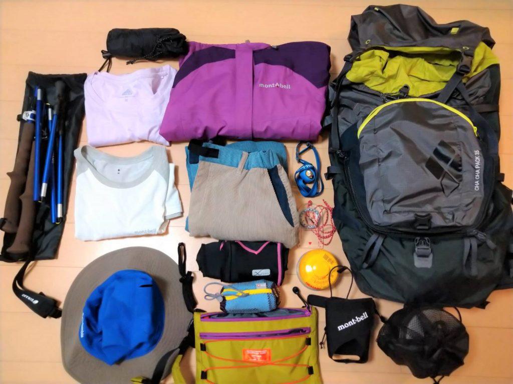 登山の装備・持ち物一式セット