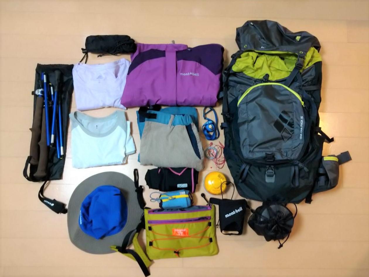 登山の装備・持ち物一式