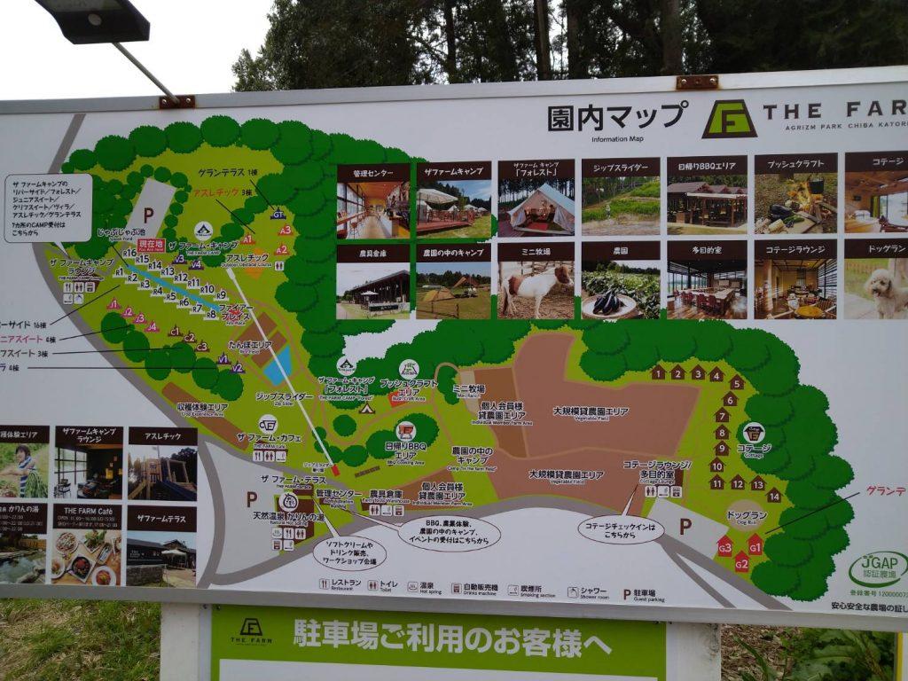 THE FARM園内マップ