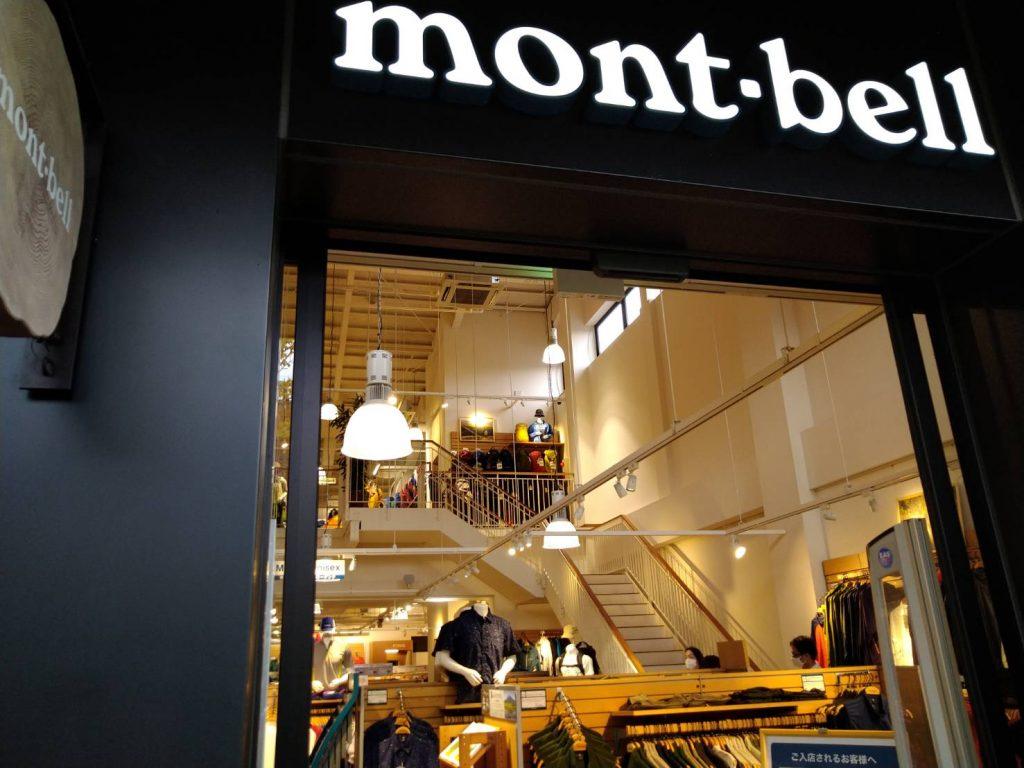モンベルは1階と2階があります