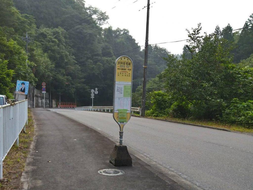 場所は沢井住宅前のバス停の左右にあります