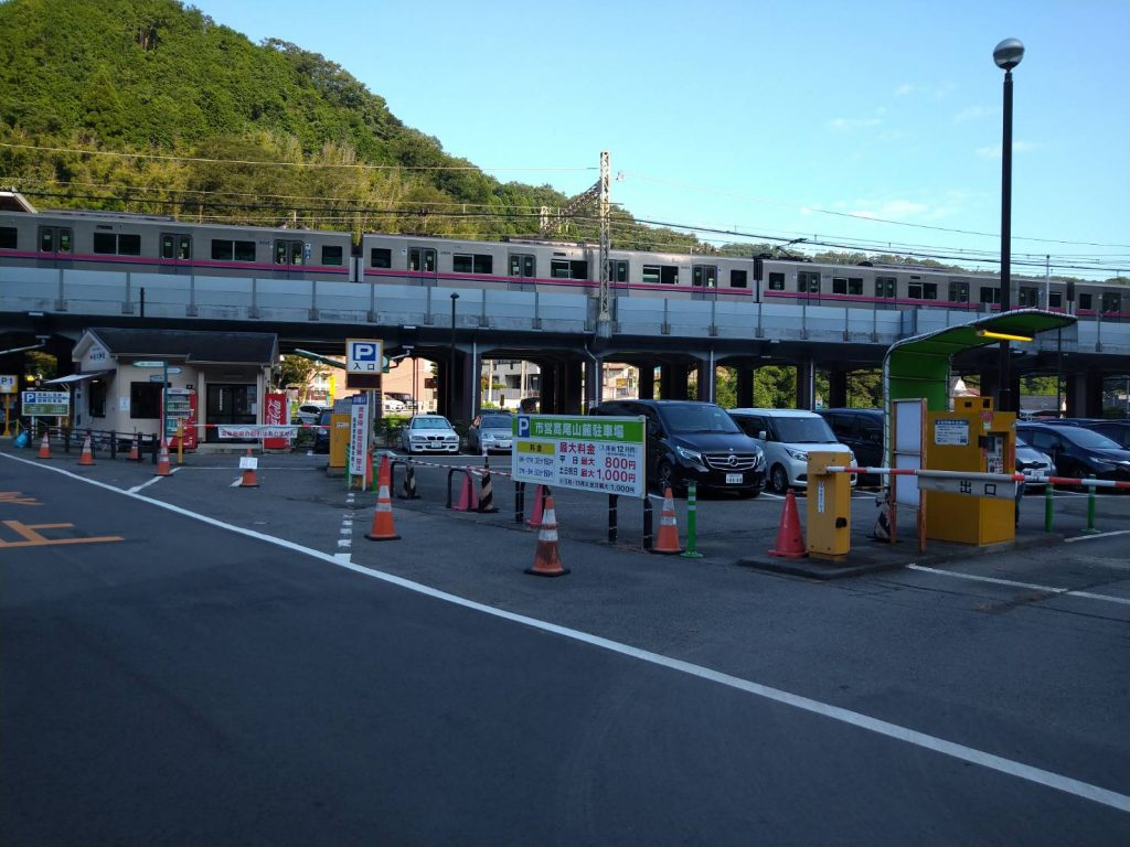 八王子市営高尾山麓駐車場は7時15分ですでに満車