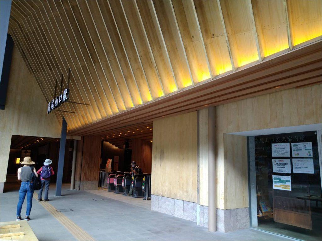 高尾山口駅は7時半頃はこんな様子です