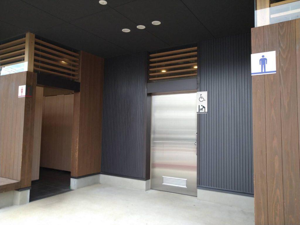 第1駐車場近くのトイレ