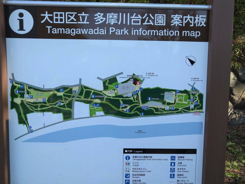 多摩川台公園案内図