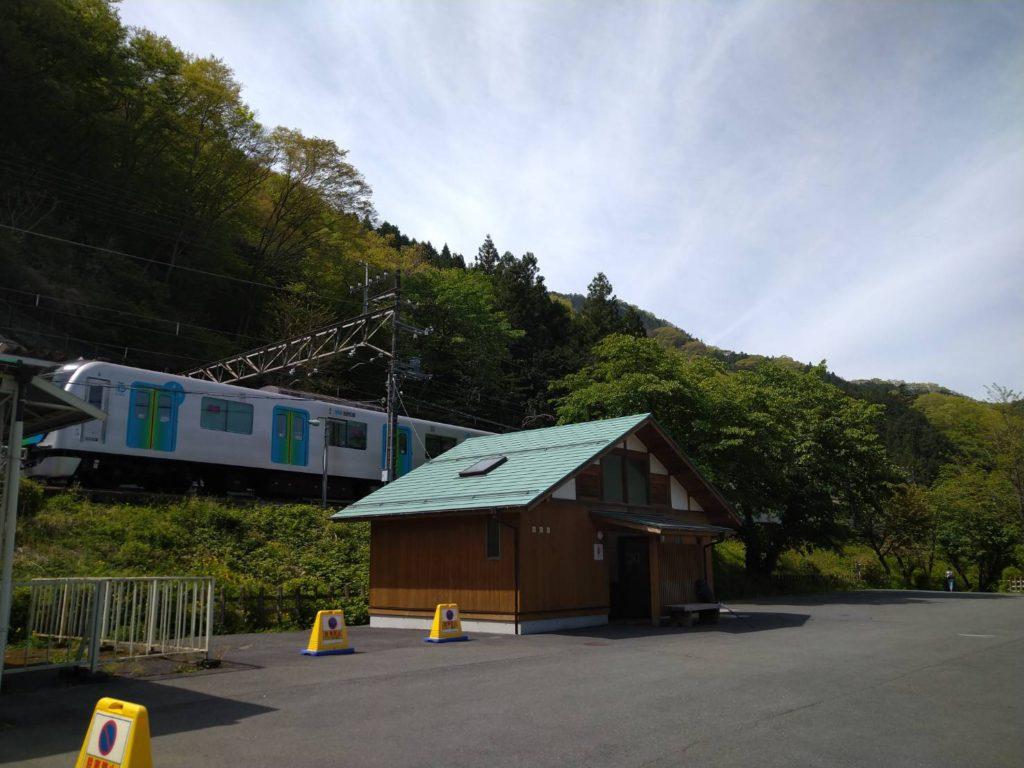 芦ヶ久保駅トイレ